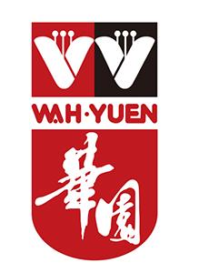 華園食品 Wah Yuen
