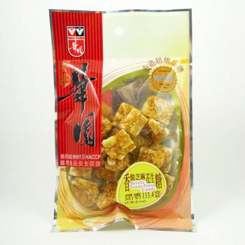 香脆芝麻花生糖 - 113.4克