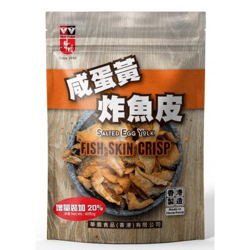 咸蛋黃炸魚皮 - 60克  (增量裝加20% )