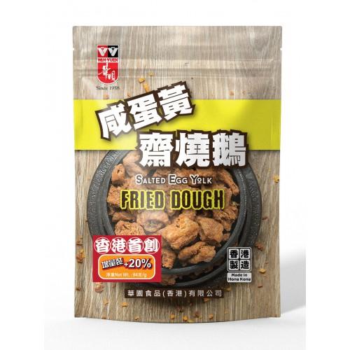 咸蛋黃齋燒鵝 - 84克 (增量裝加20% )